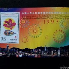 Sellos: HONG KONG CHINA. YVERT HB-54 SERIE COMPLETA NUEVA SIN CHARNELA. REGIÓN ADMINISTRATIVA DE CHINA. Lote 151070824