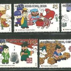 Sellos: HONG KONG 2011 SC 1449/53 *** IDIOMAS CHINOS Y SUS HISTORIAS - DIBUJOS INFANTILES. Lote 151093414