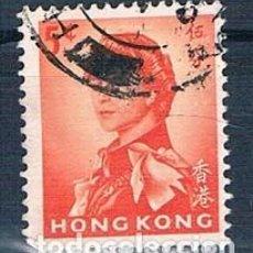 Sellos: HONG KONG 1962 Y 194A . Lote 152218150