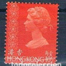 Sellos: HONG KONG 1973 Y 266. Lote 152218178