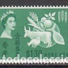 Sellos: HONG KONG - CORREO YVERT 209 * MH FAUNA. Lote 153279260