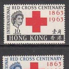 Sellos: HONG KONG - CORREO YVERT 210/1 * MH CRUZ ROJA. Lote 153279304