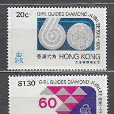 Sellos: HONG KONG - CORREO YVERT 318/9 ** MNH. Lote 153279312