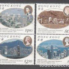 Sellos: HONG KONG - CORREO YVERT 719/22 ** MNH. Lote 153279324