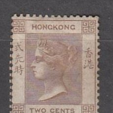 Sellos: HONG KONG - CORREO YVERT 1 (*) MNG REINA VICTORIA. Lote 153279328