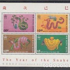 Sellos: HONG KONG - HOJAS YVERT 11 ** MNH AÑO DE LA SERPIENTE. Lote 153279336