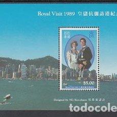 Sellos: HONG KONG - HOJAS YVERT 12 ** MNH. Lote 153279340