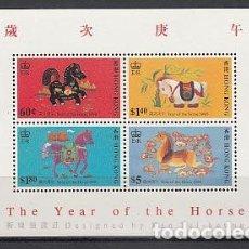 Sellos: HONG KONG - HOJAS YVERT 13 ** MNH AÑO DEL CABALLO. Lote 153279356