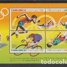Sellos: HONG KONG - HOJAS YVERT 23 ** MNH OLIMPIADAS DE BARCELONA. Lote 153279360