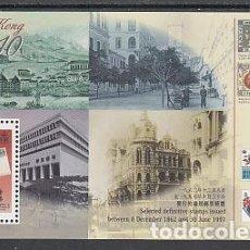 Sellos: HONG KONG - HOJAS YVERT 55 ** MNH. Lote 153279364