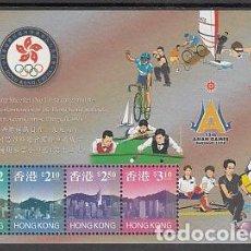 Sellos: HONG KONG - HOJAS YVERT 60 ** MNH. Lote 153279368