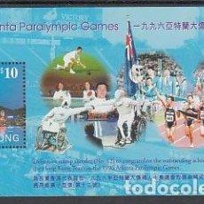Sellos: HONG KONG - HOJAS YVERT 53 ** MNH. Lote 153279376