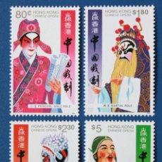 Sellos: HONG KONG: ÓPERA CHINA 1992, MNH.. Lote 153563201