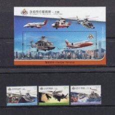 Sellos: HONG KONG 2019 SERVICIOS DE URGENCIAS AEREOS - BOMBEROS - SERVICIOS DE RESCATE ETC...... Lote 156655270