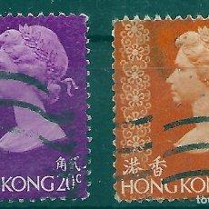Sellos: HONG KONG - PAREJA DE LA REINA ELISABETH II - MIRE MIS OTROS LOTES Y AHORRE GASTOS DE ENVÍO. Lote 160177762