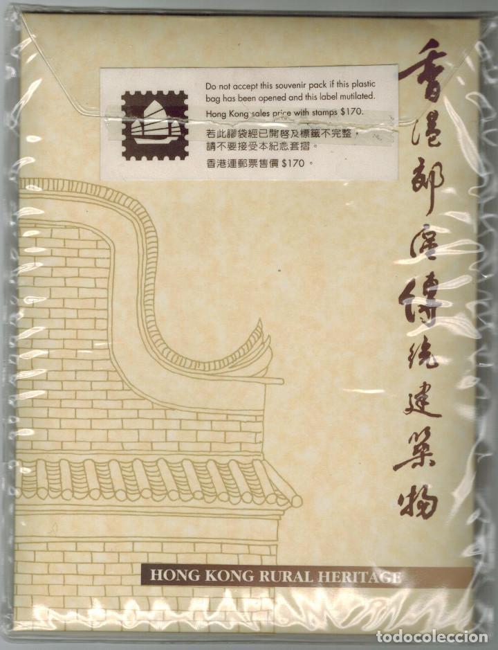 BLOCK ESPECIAL PATRIMONIO RURAL HONG KONG AÑO 1995 (Sellos - Extranjero - Asia - Hong Kong)