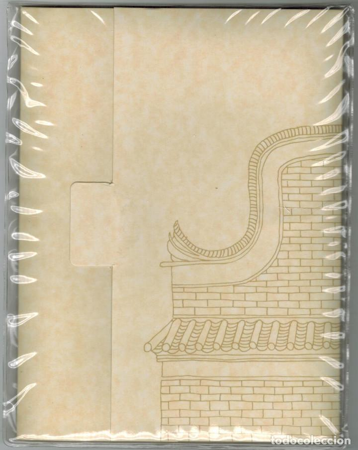 Sellos: BLOCK ESPECIAL PATRIMONIO RURAL HONG KONG AÑO 1995 - Foto 2 - 163339802