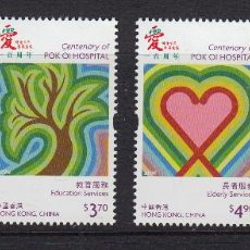 Sellos: HONG KONG 2019 CENTENARIO DEL HOSPITAL POK OI. Lote 164811562