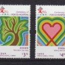 Sellos: HONG KONG 2019 CENTENARIO DEL HOSPITAL POK OI. Lote 164811678