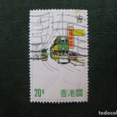 Selos: HONG KONG, SELLO USADO. Lote 169652472
