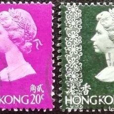 Sellos: 1973. HISTORIA. HONG KONG. 268, 274. REINA ISABEL II DE INGLATERRA. USADO.. Lote 169938076