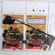 Sellos: HONG KONG, BLOQUE DE 2 USADO . Lote 172734272