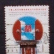 Sellos: HONG KONG PARLAMENTO SELLO USADO. Lote 175220622