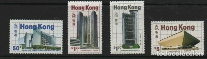SELLOS HONG KONG 1985** EDIFICIOS MODERNOS ARQUITECTURA (Sellos - Extranjero - Asia - Hong Kong)