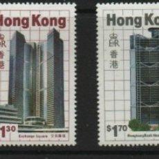 Sellos: SELLOS HONG KONG 1985** EDIFICIOS MODERNOS ARQUITECTURA. Lote 175881213