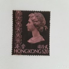 Sellos: HONG KONG SELLO USADO. Lote 177295868