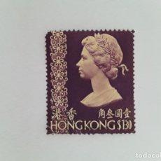 Sellos: HONG KONG SELLO USADO. Lote 177295908