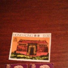 Sellos: 3 SELLOS DE HONG KONG, MATASELLADOS. Lote 178074162