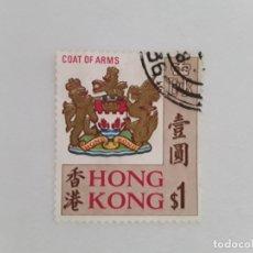 Sellos: HONG KONG SELLO USADO. Lote 178758881