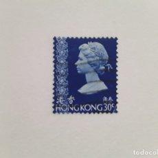 Sellos: HONG KONG SELLO USADO. Lote 178758992