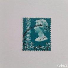 Sellos: HONG KONG SELLO USADO. Lote 178759208