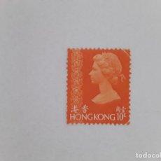 Sellos: HONG KONG SELLO USADO . Lote 180183026