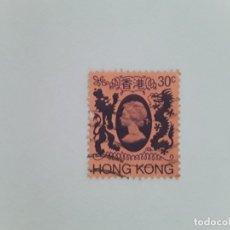 Sellos: HONG KONG SELLO USADO . Lote 180183031