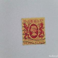 Sellos: HONG KONG SELLO USADO . Lote 180183058