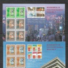 Sellos: HONG KONG 1992 3 HOJAS BLOQUE ** - 14/10. Lote 181196827