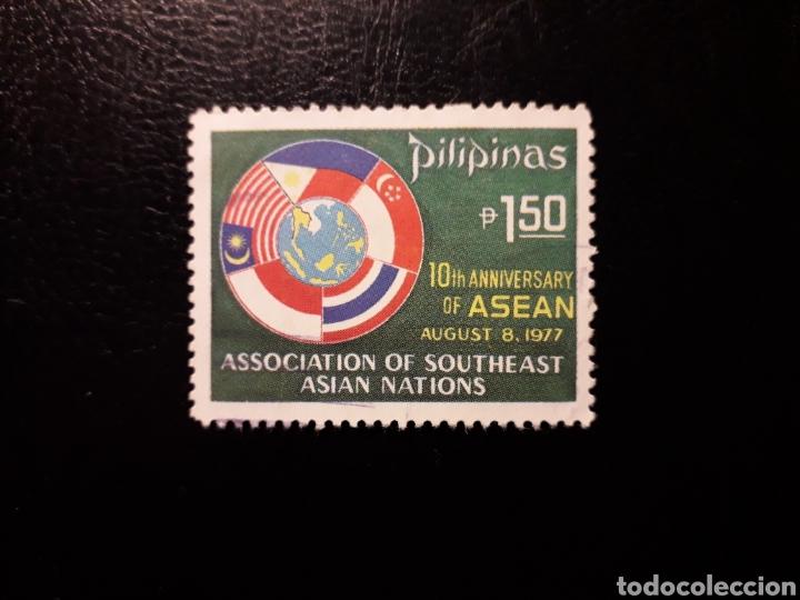 FILIPINAS. YVERT 1045 SERIE COMPLETA USADA. ASEAN. BANDERAS (Sellos - Extranjero - Asia - Hong Kong)