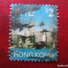 Selos: -HONG KONG, SELLO USADO. Lote 183671221