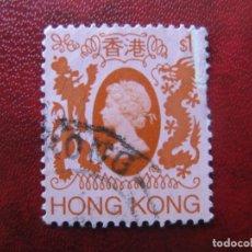 Sellos: -HONG KONG, ISABEL II. Lote 183672265