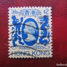 Sellos: -HONG KONG, ISABEL II. Lote 183672355