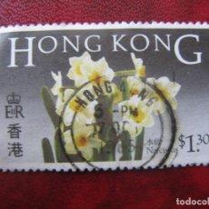 Sellos: -HONG KONG, NARCISO, SELLO USADO. Lote 183672566