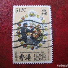 Sellos: -HONG KONG 1981, SELLO USADO. Lote 183672977