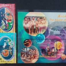Sellos: HONG KONG MNH** NUEVO THE ADVENT OF THE NEW MILLENNIUM (2 SERIES, 1999 - 2000). Lote 184477950
