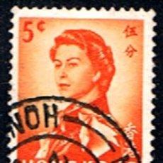 Sellos: SELLO HONG KONG // YVERT 194 // 1962-67 ... USADO. Lote 187384688