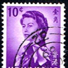 Sellos: SELLO HONG KONG // YVERT 195 // 1962-67 ... USADO. Lote 187384751