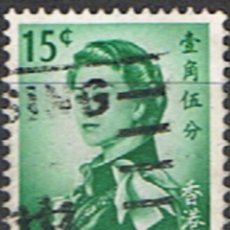 Sellos: SELLO HONG KONG // YVERT 196 // 1962-67 ... USADO. Lote 187384827