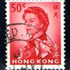 Sellos: SELLO HONG KONG // YVERT 201 // 1962-67 ... USADO. Lote 187384892